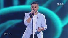 Вахтанг Вахтангишвили —  Незабудка.mp4
