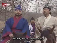[Тигрята на подсолнухе] - 11_200 - Император Ван Гон _ Emperor Wang Gun.mp4
